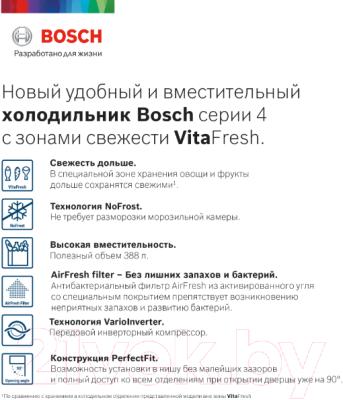 Холодильник с морозильником Bosch Serie 4 VitaFresh KGN39VK25R