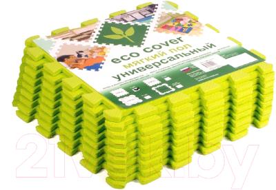 Коврик-пазл Eco Cover 33x33 / 33МП (салатовый)