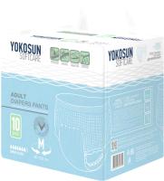 Трусы впитывающие для взрослых YokoSun M (10шт) -