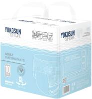 Трусы впитывающие для взрослых YokoSun XL (10шт) -