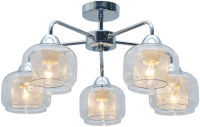 Люстра Candellux Ray 35-67104 -