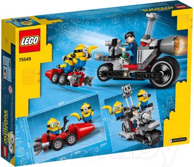 Конструктор Lego Minions Невероятная погоня на мотоцикле / 75549