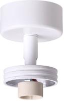 Потолочный светильник Novotech Unit 370615 -