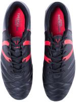 Бутсы футбольные Jogel Mondo / JSH402-Y (черный, р-р 38) -
