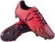 Бутсы футбольные Jogel Rapido / JSH401-Y (красный, р-р 35) -