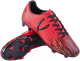 Бутсы футбольные Jogel Rapido / JSH401-Y (красный, р-р 38) -
