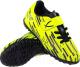Бутсы футбольные Jogel Rapido / JSH201-K (лаймовый, р-р 38) -