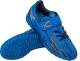 Бутсы футбольные Jogel Rapido / JSH201-K (синий, р-р 28) -