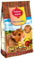 Корм для грызунов Родные корма Для хомяков с фруктами (400г) -