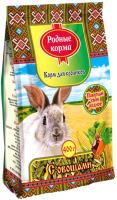 Корм для грызунов Родные корма Для кроликов с овощами (400г) -
