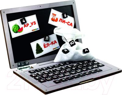 Развивающая игрушка WoodLand Toys Ноутбук. Классика / 139101