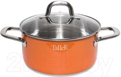 Кастрюля TalleR TR-7393 недорого