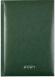 Ежедневник Attomex Orion 2232034 (зеленый) -