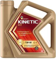 Трансмиссионное масло Роснефть Kinetic MT 75W90 (4л) -