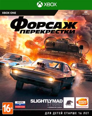 Игра для игровой консоли Microsoft Xbox One Форсаж: Перекрестки