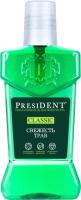 Ополаскиватель для полости рта PresiDent Classic свежесть трав (250мл) -