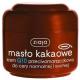 Крем для лица Ziaja Против морщин Q10 масло какао (50мл) -