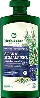Гель для душа Farmona Herbal Care Гималайская сосна и мед мануки освежающий (500мл) -