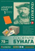 Наклейки для печати Lomond Самоклеющаяся 1 деление A4, 80 г/м, 50л / 2030005 -