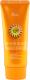 Крем солнцезащитный Ekel UV Sun Block SPF50/PA+++ с экстрактом алоэ и витамином Е (70мл) -