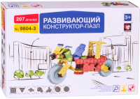 Конструктор Huada Байк-пазл / HWR000046 -