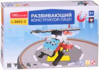 Конструктор Huada Вертолет-пазл / HWR000053 -