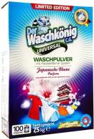 Стиральный порошок Der Waschkonig C.G. Universal Japanische Blume Parfume (7.5кг) -