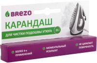 Чистящее средство для утюга Brezo 97025 -