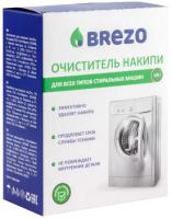 Средство от накипи для стиральных машин Brezo 87464 -