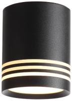 Потолочный светильник ST Luce Cerione ST101.402.05 -