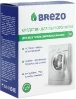 Чистящее средство для стиральной машины Brezo 87467 для первого пуска стиральной машины -