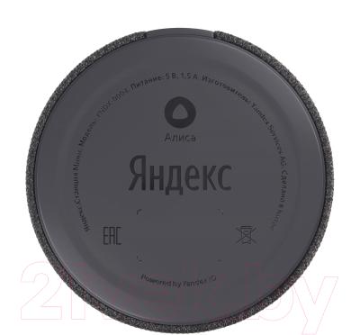 Умная колонка Яндекс Станция Мини + Пульт для умного дома Яндекс YNDX-0006 (черный)