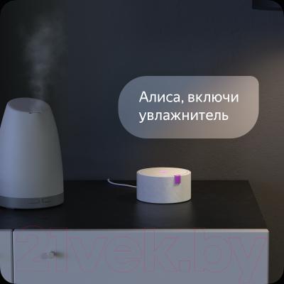 Умная колонка Яндекс Станция Мини + Пульт для умного дома Яндекс YNDX-0006 (белый)