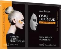 Набор косметики для лица Double Dare OMG! DUO смягчение и восстановл. двухкомп. комплекс маска+патчи -