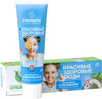 Зубная паста Synergetic Интенсивное отбеливание (100г) -
