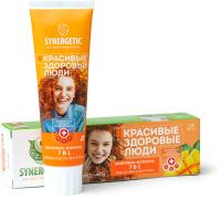 Зубная паста Synergetic Комплекс-формула 7 в 1 (100г) -