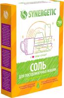 Соль для посудомоечных машин Synergetic Высокой степени очистки (750г) -
