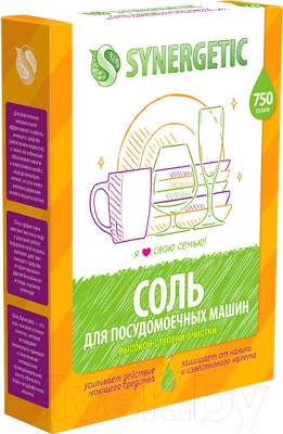Соль для посудомоечных машин Synergetic Высокой степени очистки (750г)
