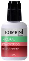 Ремувер для наращенных ресниц Bombini Natural гелевый (15мл) -