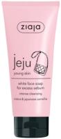 Пенка для умывания Ziaja Jeju Young Skin с ладанником маслом камелии (75мл) -