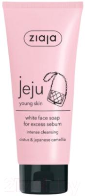 Пенка для умывания Ziaja Jeju Young Skin с ладанником маслом камелии (75мл)