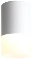 Потолочный светильник ST Luce Ottu ST100.502.05 -