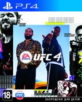 Игра для игровой консоли Sony PlayStation 4 UFC 4 -