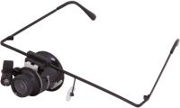 Лупа-очки Levenhuk Zeno Vizor G1 / 69671 -