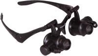 Лупа-очки Levenhuk Zeno Vizor G8 / 74106 -