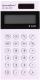 Калькулятор Darvish DV-300-8WT -