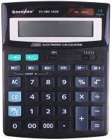 Калькулятор Darvish DV-888-14DM -