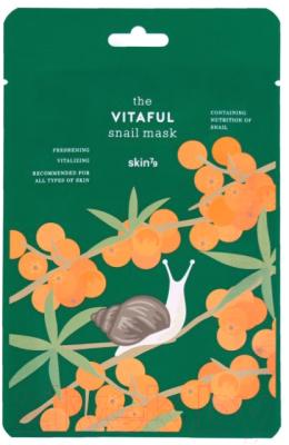 Маска для лица тканевая, 3 шт. Skin79 The Vitaful Snail Mask