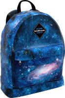 Школьный рюкзак Erich Krause EasyLine 17 L Space / 44782 -