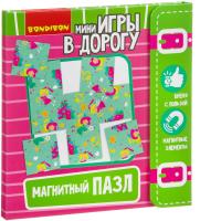 Развивающая игра Bondibon Магнитный пазл. Феи / BB3562 -